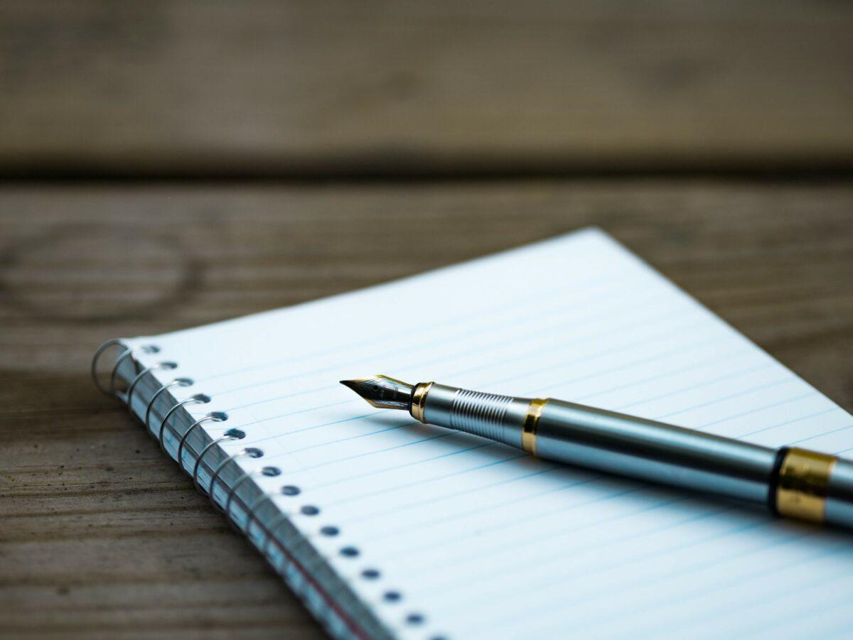与信管理担当者のノート
